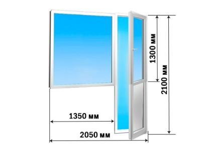 Окно с балконной дверью 2050х2100